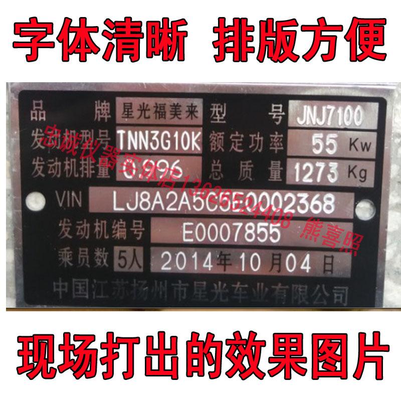 Kun é KT-QD01 pneumático máquina de marcação direta de sinais Placa rotação pneumático máquina de marcação de metal máquina Da marcação
