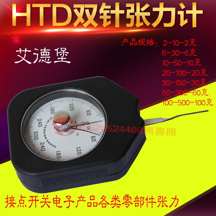 التوتر متر اختبار الضغط تلميح دقيقة محمول نوع إبرة مزدوجة عرضية htd-5n مقياس التوتر السطحي