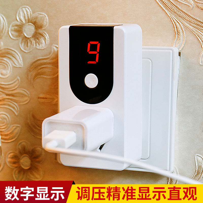 Converter pressure high power gate electric power transfer student dormitory room bed jump transformation socket socket limit