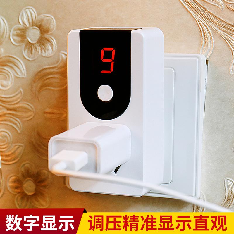 High power converter transformer dormitory dormitory anti tripping power supply voltage conversion socket socket limit
