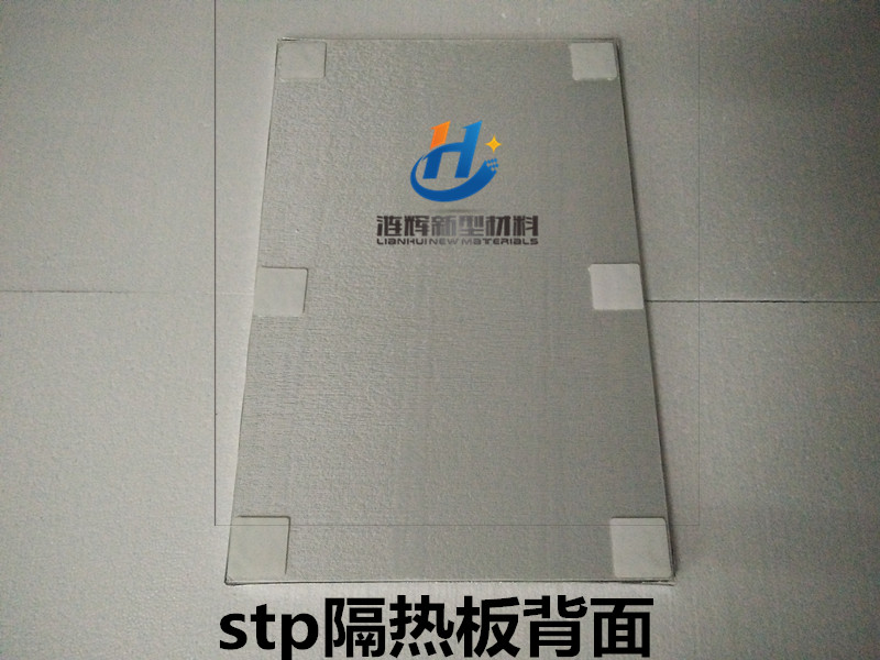 STP stove, kitchen insulation board, fireproof material, greasy dirt oven, refrigerator anti microwave oven