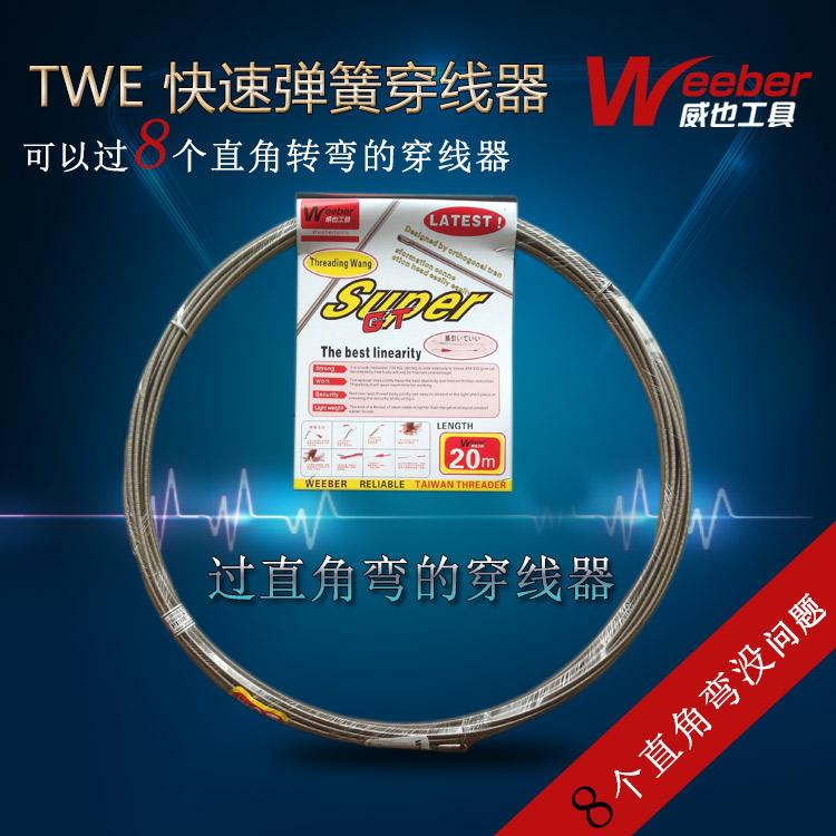- las importaciones de Taiwán también la primavera weeber threader 8 dobla tubo rectangular oscuro traje twe electricista usando el tubo de plomo