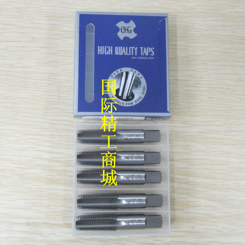 OSG tap OSG pipe, wire tapping PT1/4-19OSG hand taps 1/4PTSKS specifications complete