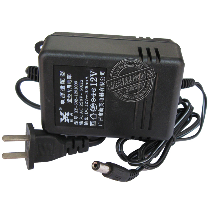 New England 220V to 12V coil transformer side line 12V1A wall mounted regulated power supply 602