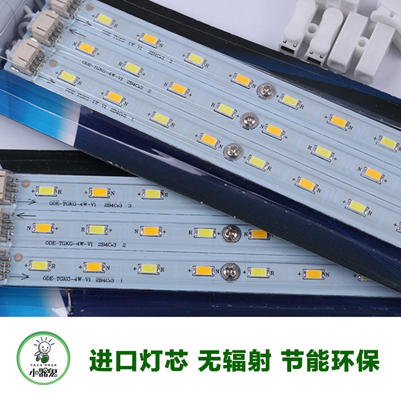 鬼燈LED規格品のあるリビングの部屋に明かり燈モジュールの消費電力は改造板
