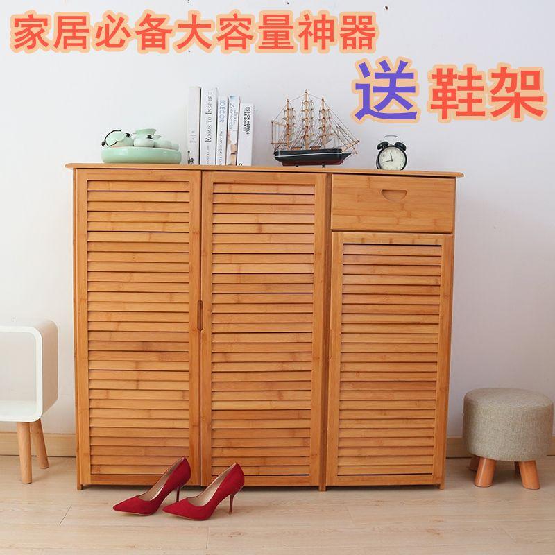 Chaussure en bois de bambou. Un cadre de support de chaussure multicouche de stockage simple à l'ouverture de la porte de casier des centaines de pages de hall d'entrée de l'armoire