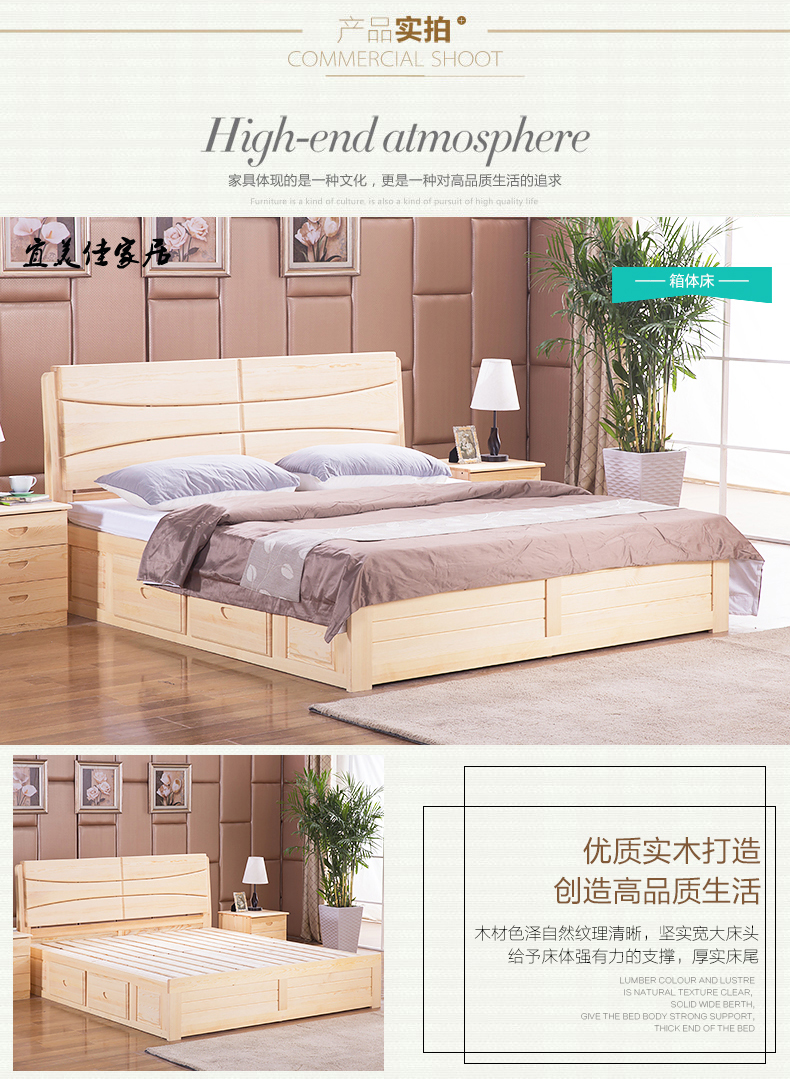 Manufacturers selling all oak wood bed with storage cabinets Japanese modern garden bed Jane marriage bed