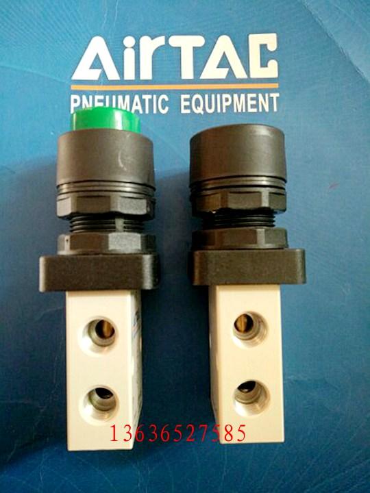 The original two position three way Yadeke pneumatic mechanical valve switch S3PLM5PMPPHS08PF06