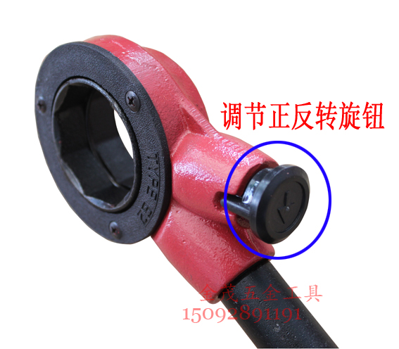 Manual threading machine die head pipe cutter plate shipping threading pipe tap water tube pipe wrench