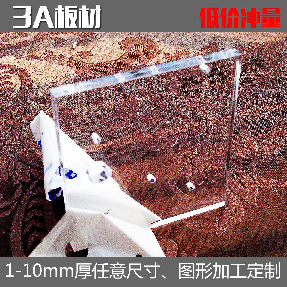 La Lastra di Vetro acrilico trasparente Organica di un piatto di PMMA - Lavorazione di Alta precisione arbitraria di personalizzazione.