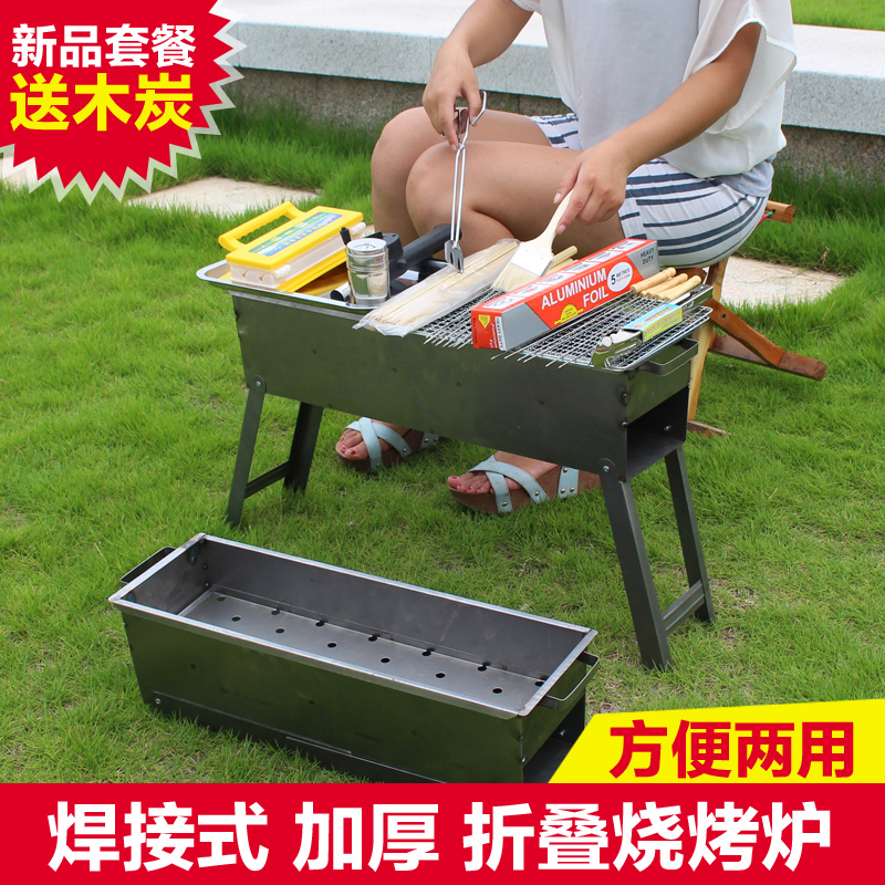 Quality charcoal grill oven household outdoor oven barbecue stove oven portable BBQ thick and durable