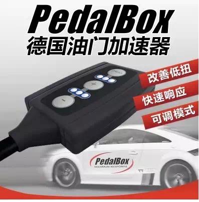 Controlador de importación de reacción PEDALBOX el acelerador electrónico original de cada tipo de vehículo al contado DTE de Alemania