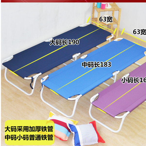Single bed, single bed, women's dormitory, economical iron art, teenage princess, wind break bed, folding bed, lunch bed