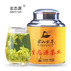 霍山黄芽2018新茶特级雨前春茶高山黄茶手工茶叶家庭散装500g礼盒