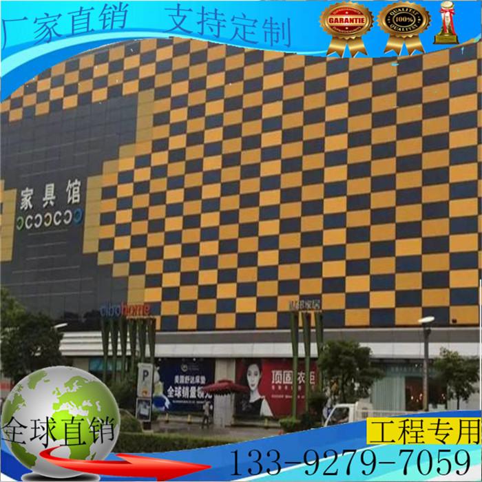 El hotel comercial a la pared de chapa de aluminio hueco doble placa mosaico de color aluminio, materiales de construcción de signos de forma decorativa.