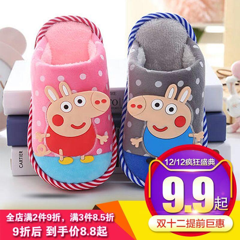 小猪佩奇儿童棉拖鞋男