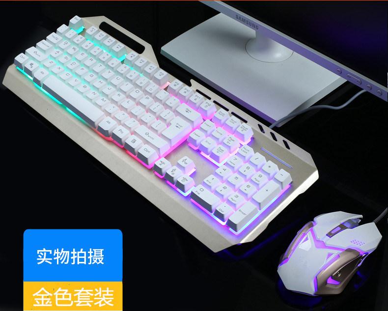 من ناحية الاضاءة الخلفية آلة معدنية لوحة المفاتيح والفأرة eSports مقاهي الانترنت مقاهي الانترنت الذهبي لعبة لول