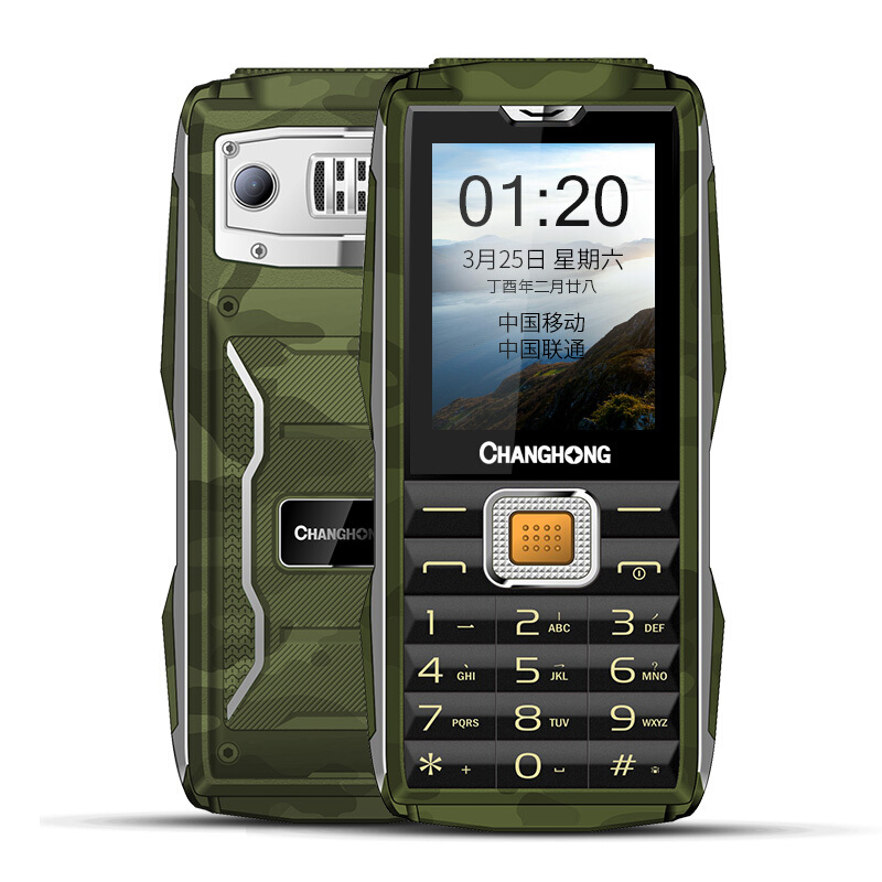 Changhong/Changhong L1 Three Anti-Old Mobile Phones Loud Character Big Screen Straight Old Machine Long Standby