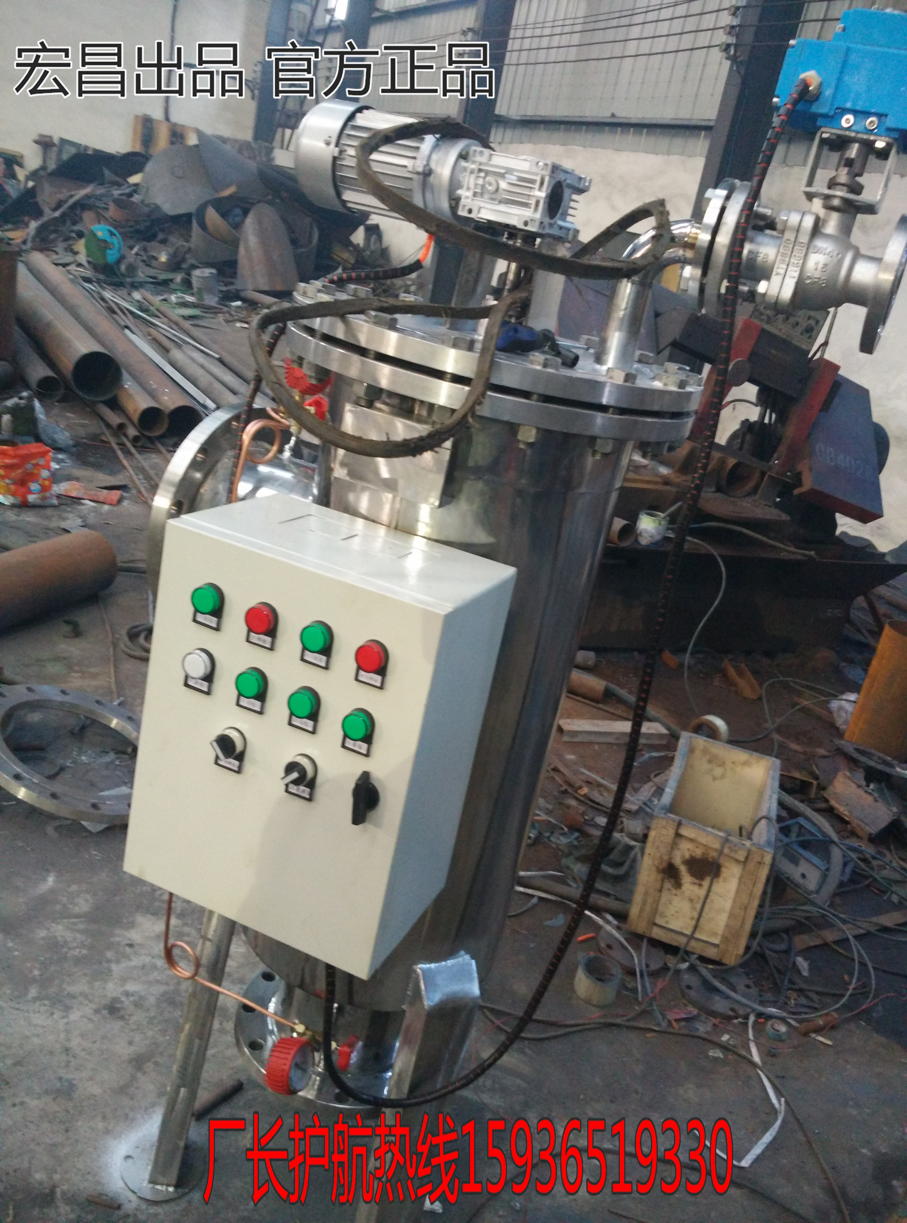 ステンレスの全自動洗浄フィルター304低進侧から出DN100DN125DN150