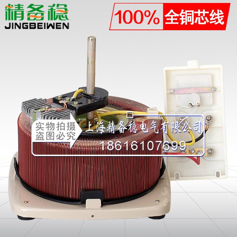 Digitale 0-250V einstellbare Druck spannungsregler alle kupferkabel TDGC2-7KVA phase MIT spannungsregler