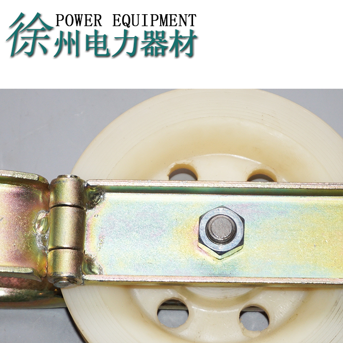 Factory Outlet Puller cable pulley high strength nylon pulley single-pulley block pulley