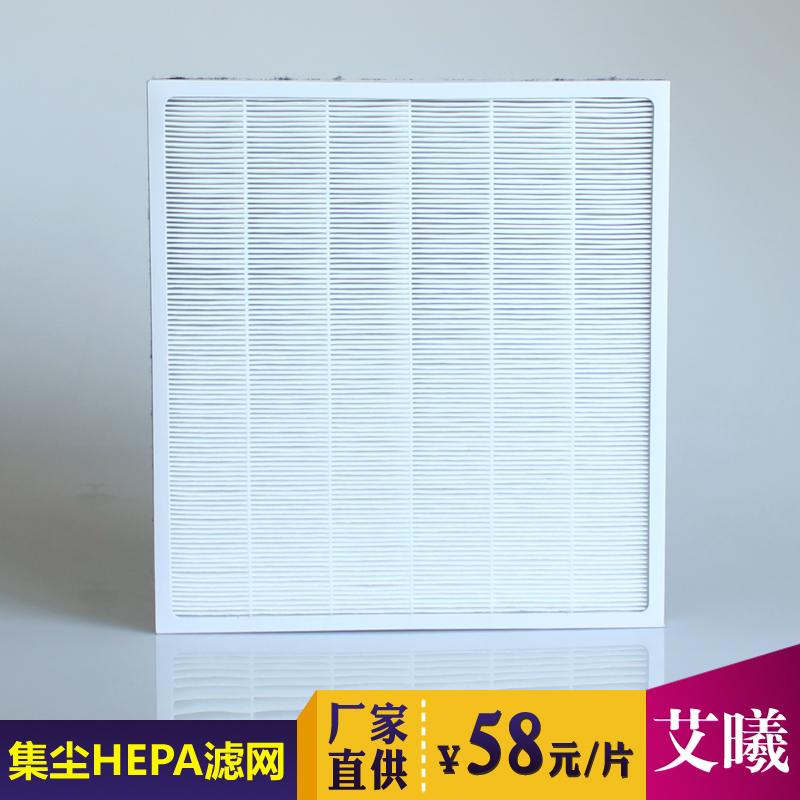 подходит с Panasonic очиститель воздуха F-PDC30C/F-PMC30C сбора пыли F-Y104WZ 海帕 фильтр фильтр