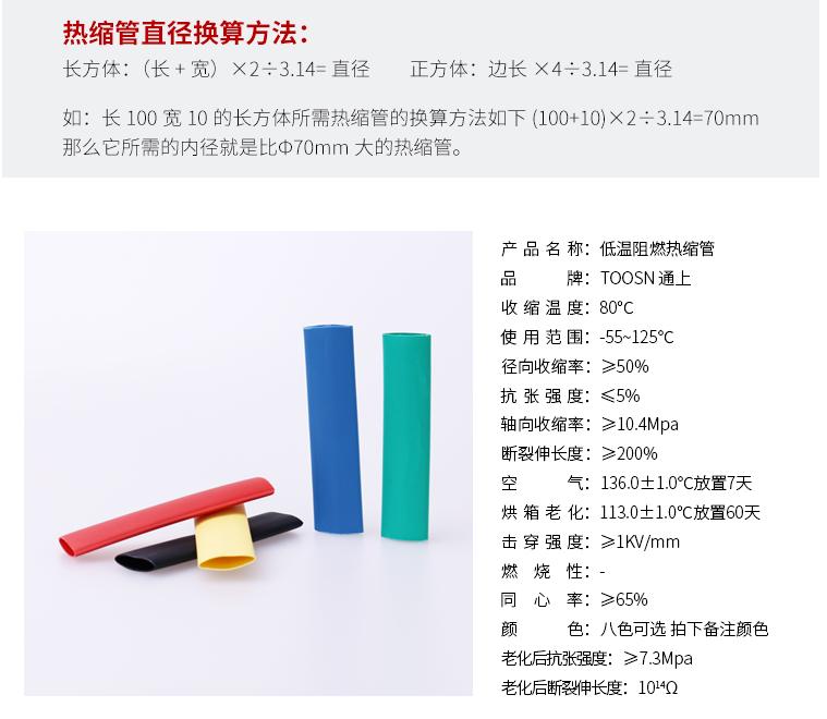 La venta directa de la fábrica al aislamiento de doble pared de tubo de Goma tubo tres veces la contracción sistólica con el tubo SB 60