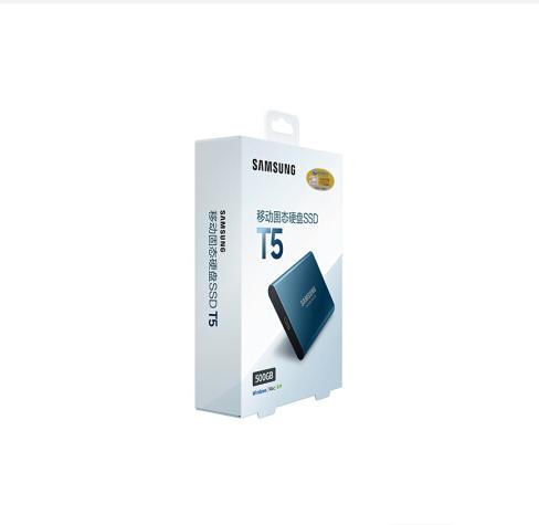 Samsung (Samsung) T5 - Serie von 250g mobile Solid State disk (MU-PA250B/CN)