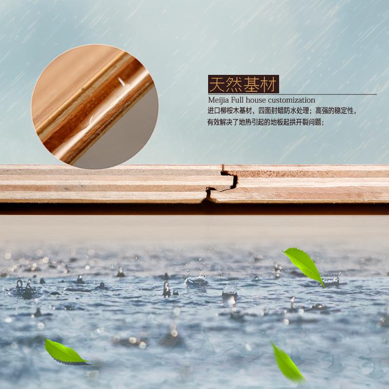 Parquet multicouches de chêne neuf épeler panneaux antiquité boucle plate Plaque décorative en paquets d'installation de Shanghai
