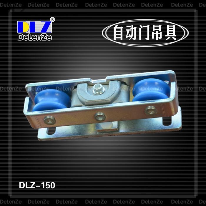 vrata automatické jednotky mohou být kompletní DLZ-150 elektrický motor pro vstupní dveře skleněné indukční rýžování