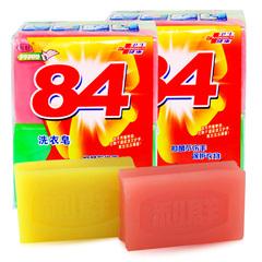 利群透明皂208g*10块手洗84洗衣皂老肥皂透明皂促销家庭装组合装价格比较