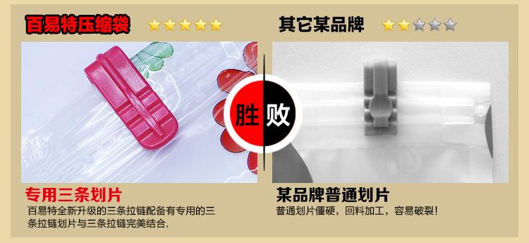 特殊真空圧縮袋100 pkの他のブランド