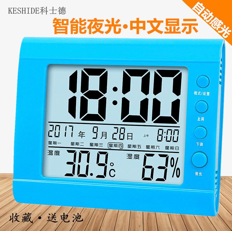 Nhiệt kế dạ quang trong phòng em bé nhà, độ ẩm cao, trẻ em, đồng hồ điện tử chính xác nhiệt ẩm kế