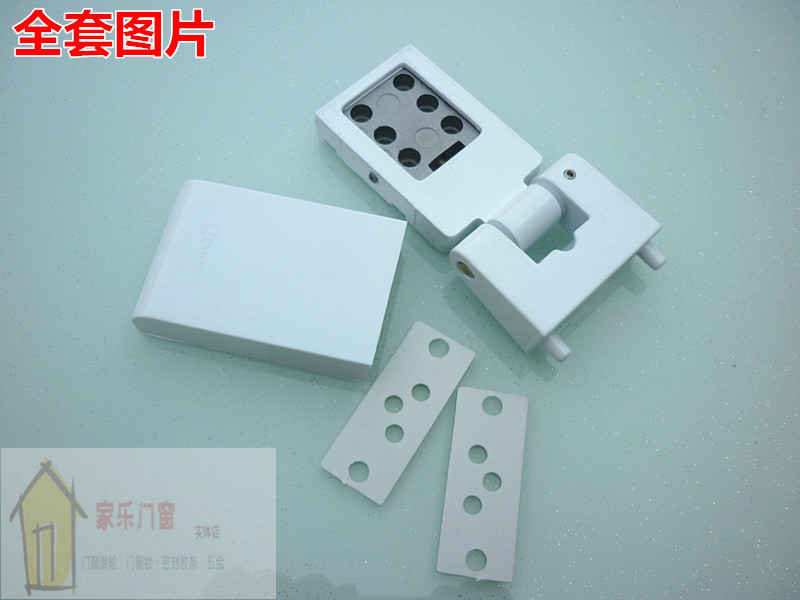 Brand plastic heavy-duty door hinge and door hinge hole Taiwan flat Kaiyang adjustable hinge for door and window