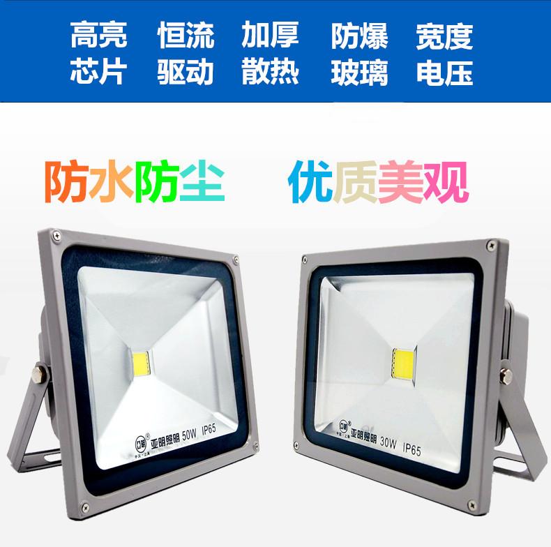yamin светодиодни лампи на открито, водоустойчиви 50W100W супер ярка светлина на двора, улична лампа, пан реклама на прожекторите.