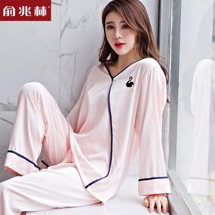 俞兆林真丝雪纺睡衣女夏套装韩版长袖冰丝两件套春秋可外穿睡裤薄