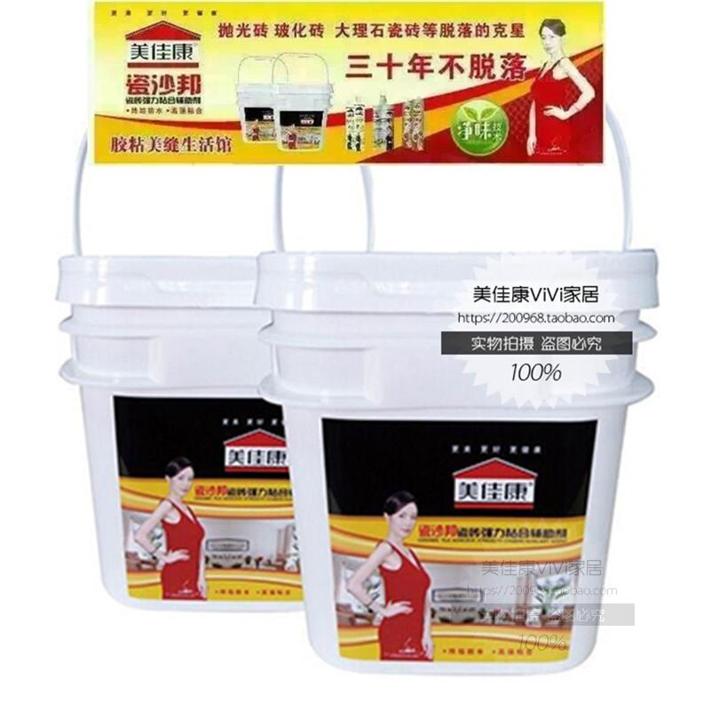 Meijia Kang ceramic tile adhesive tile adhesive state instead of marble super auxiliary anti off air drum