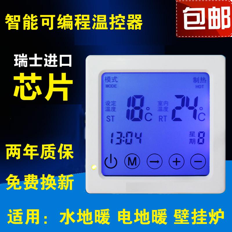 ekran dotykowy lcd ogrzewania elektrycznego termostatu ingerencji w piękny sposób parowej luksus robi się kocioł