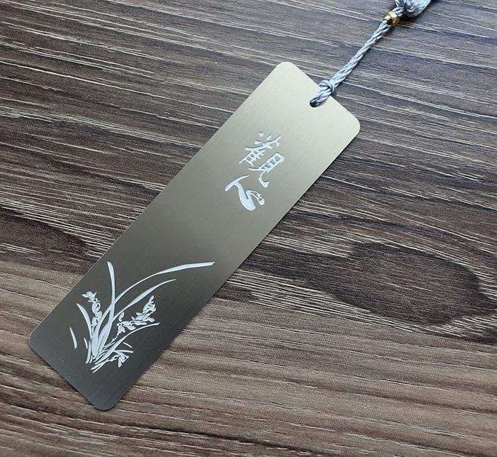 Business - Lehrer Buch Division Edelstahl - Alt - geschenk anpassbare unterschreiben Sprache nicht gebürstetem Metall verdickte Zen - schriftzug