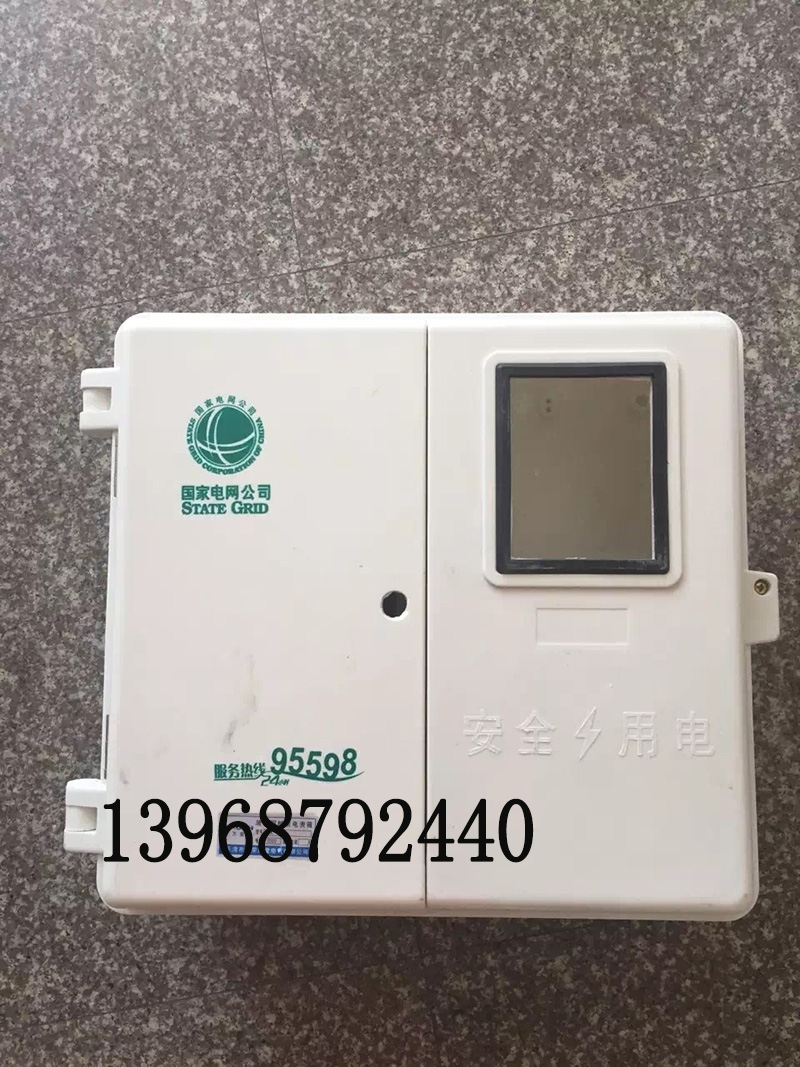 Left and right structure of power box for glass fiber reinforced plastic double door three phase four wire 1 household electric meter box