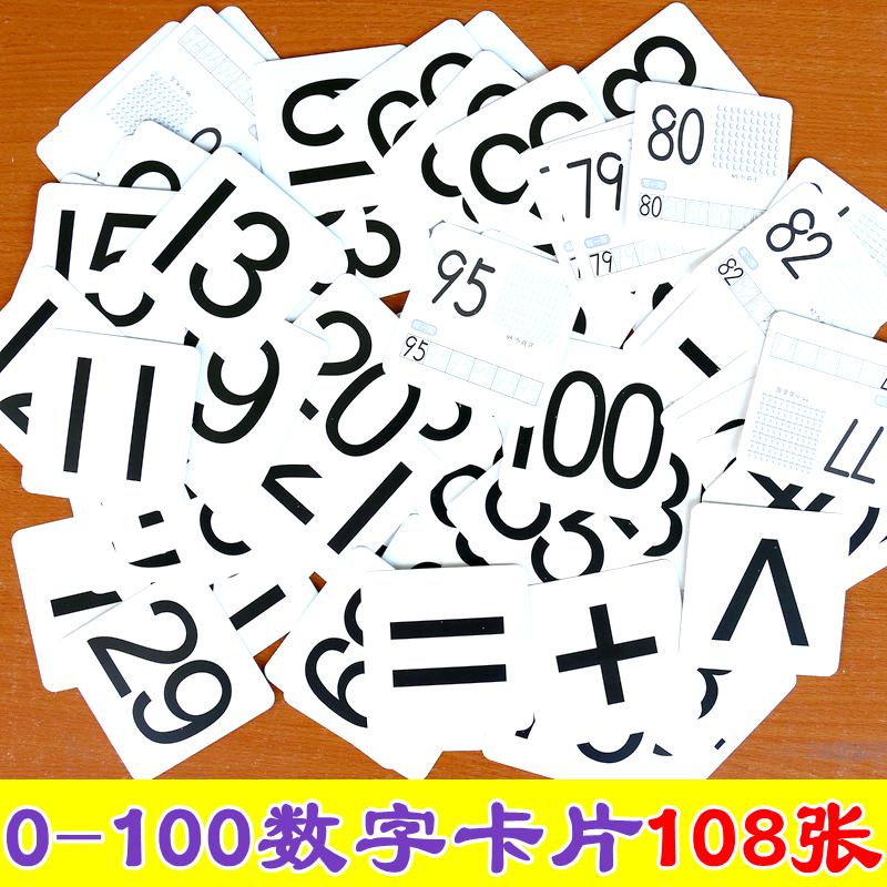 Bebê crianças jovens não reconhece cartão cartão de gráficos de matemática digital digital 1 - 100 de 3 a 6 Anos de idade.