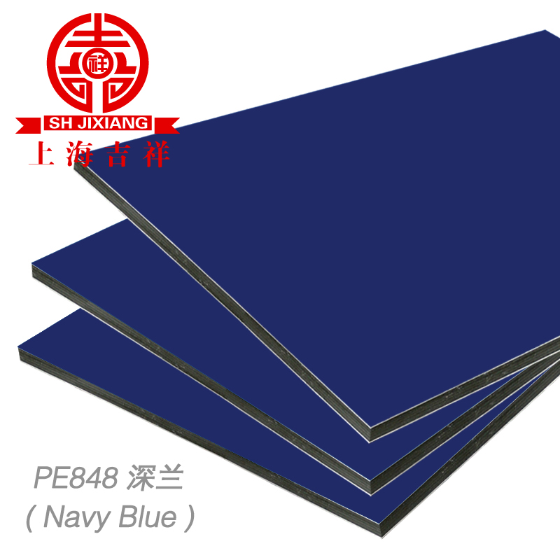 Shanghai propicio 4mm12 seda / azul oscuro de paneles de aluminio en las paredes exteriores de fondo de hoja seca de publicidad (la verdadera)