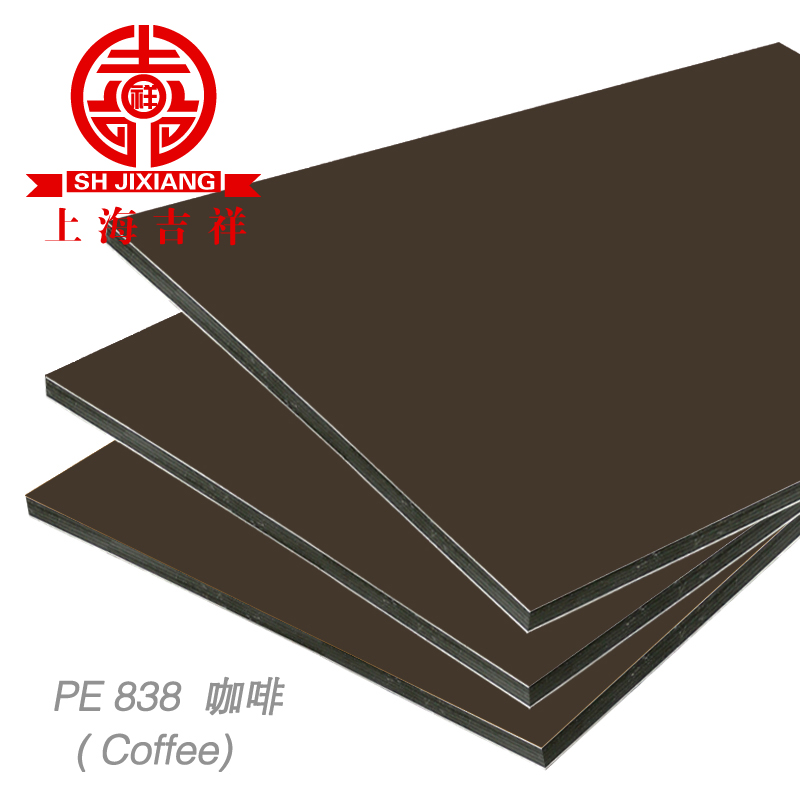 Shanghai auspicious 3mm8 wire / coffee aluminum-plastic board in exterior wall advertising background wall dry hanging plate (genuine)