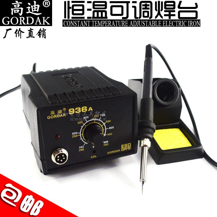 Package Gaudi anti static constant temperature adjustable welding platform, 936A/936B60W electric iron mobile phone welding tool