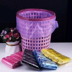 黑色垃圾袋加厚点断式彩色垃圾袋中号45*50 酒店家用一次性垃圾袋