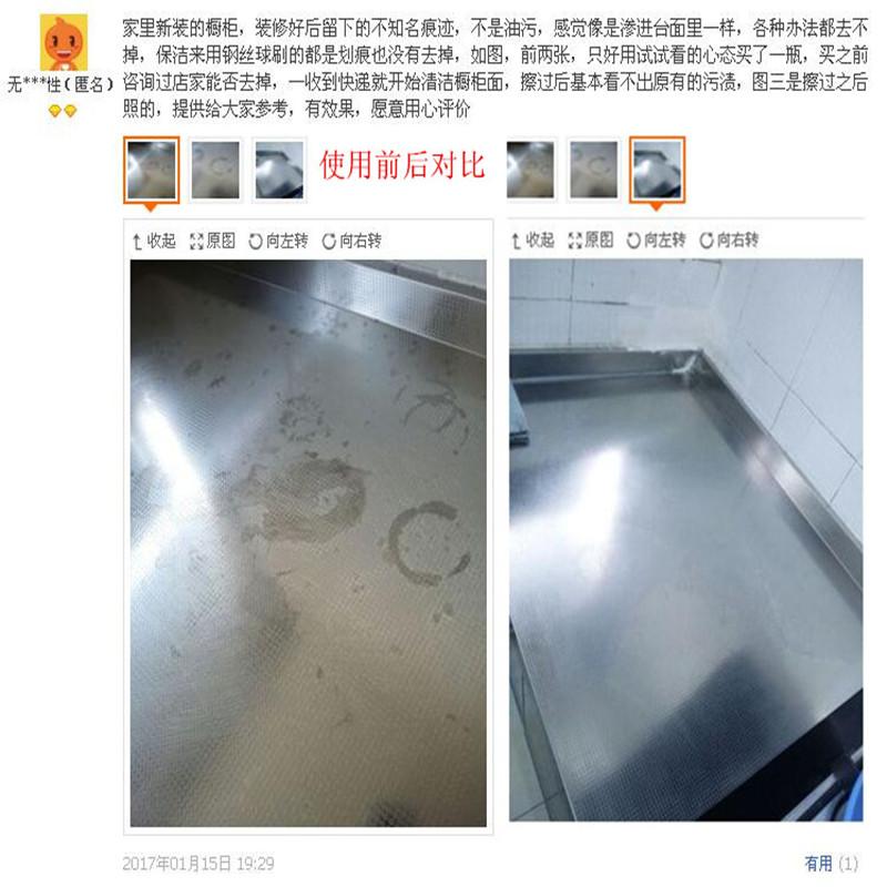 Edelstahl - Agent poliermittel Metall das Pulver saubere scheuerpasten und - Pulver zu oxidation flecken Rost