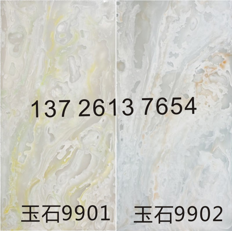 Artificial resin panel translucent jade translucent marble coffee table board ceiling wall promotion
