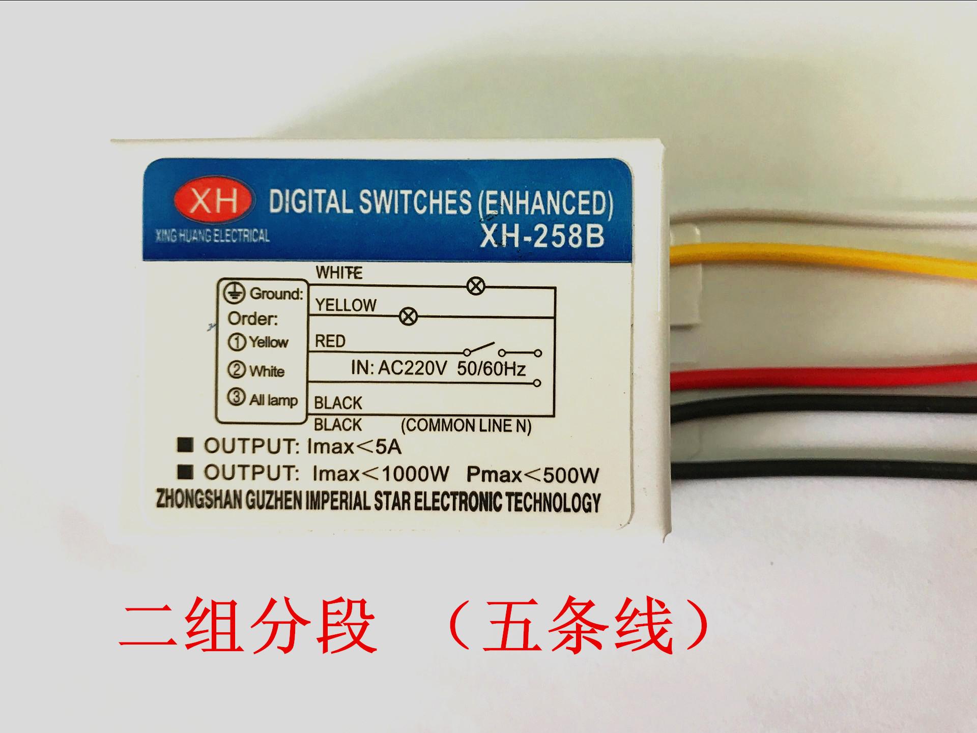 無線デジタル分段スイッチの一二/三四式のLEDのリビングルーム、シャンデリア制御スイッチ