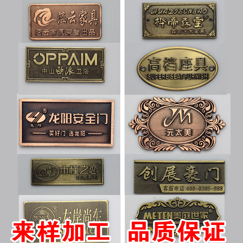 A los fabricantes de equipos para la fabricación de placas de aluminio marca signos de seda en acero inoxidable la corrosión de aluminio metálico de cobre