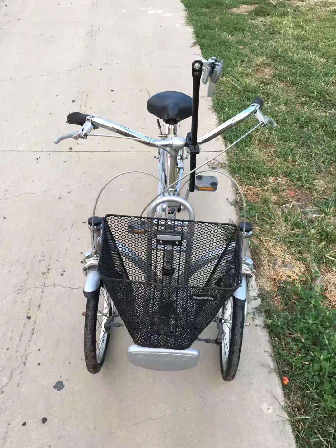 Japón utiliza bicicletas original de este triciclo rueda delantera de 16 ruedas Bridgestone - 20